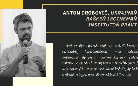 Anton DROBOVIČ, Ukrainań raśkeń lectnemań institutoń prävt